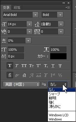 150729_ac_font_sample_4