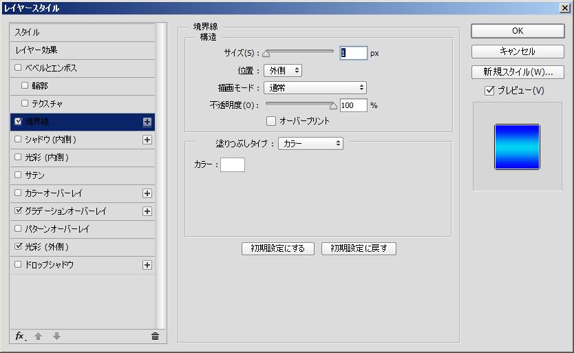 150729_ac_font_sample_5