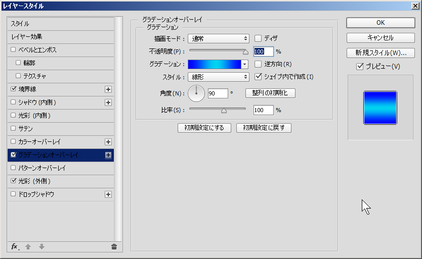 150729_ac_font_sample_6