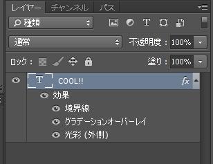 150729_ac_font_sample_7.5