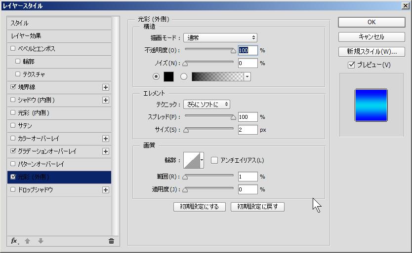 150729_ac_font_sample_7