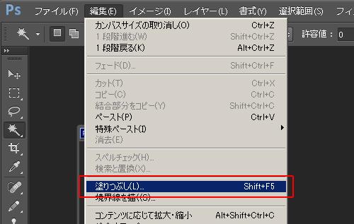 150816_blog_photoshop_use_pattern_010