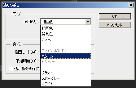 150816_blog_photoshop_use_pattern_020