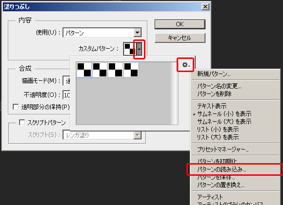 150816_blog_photoshop_use_pattern_030