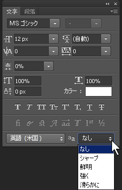 160913_blog_photoshop_de_dot_080_text_window